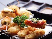 ◎串揚げ料理(1串)