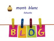ブログしています。 http://mbf1.exblog.jp/