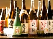 焼酎100種・梅酒30種、都内最大級の品揃え!出身地めぐりが人気の47都道府県ポイントラリー実施中!