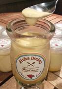 濃厚でコクのあるなめらかプリン! 贅沢に使用した卵黄と生クリームが絶妙のハーモニー。