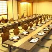 最大70名まで入れる広々とした宴会場や少人数向けの座敷を完備