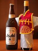 紹興酒やビールと一緒にどうぞ。