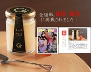◇◆忘年会限定◆◇贅沢宴会コース+飲み放題付 5,000円