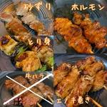 ・砂ずり ・豚ホルモン(味噌漬け) ・鶏身 ・エノキ巻き 各1本から注文できます