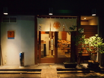 薬院駅・渡辺通駅から徒歩5分。趣のある店構え