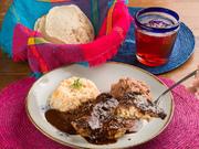 メキシコ料理 テピート