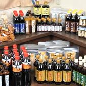 すべての料理の味の決め手は84年の伝統ある自社醸造の醤油