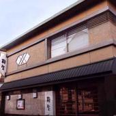 松阪の城下町にひっそりたたずむ老舗料亭