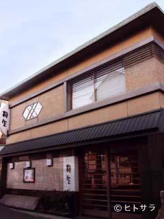 相生亭(「プロジェクター」、三重県)の画像