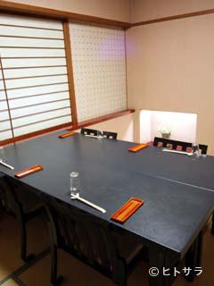 相生亭の料理・店内の画像1