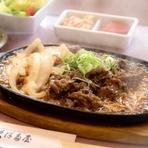 【近江牛肉たっぷり120g】近江牛焼肉御膳(たれ味・わさび醤油味)