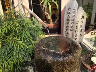 2.お店の入り口の癒しのパワースポット 【近江八幡の井戸水】