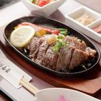 素材の良さを感じられる『近江牛サーロインステーキ』