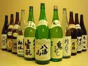 季節のおすすめ地酒より、3種類選んで頂きます。