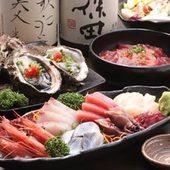 姉崎で歓送迎会をするなら『海』できまり!