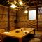 アイヌの人々の家屋「チセ」を再現した個室(4名様~)