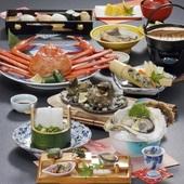山陰の季節の海の幸が味わえる「山陰磯の会席膳」