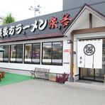 喜多方老麺会の超人気店。