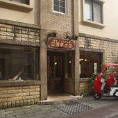 箱根デートなら、箱根名物日清亭に立ち寄ってさらに良い思い出に
