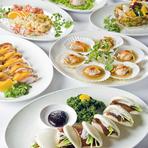 お一人様3500円より、各種宴会コースをご用意しております。(写真は一例です)
