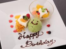 お祝いごとや記念日など、あなたの気持ちをデザートに込めて。