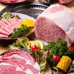 卸直営店だからできる低価格で上質なお肉を!忘新年会や歓送迎会にも喜ばれるお店です。
