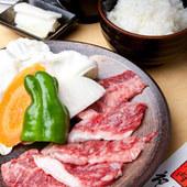 カルビ定食 ハラミ定食 なんと525円です!!
