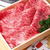進物用すきやき肉 3150円~