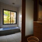 石和温泉源泉から約45℃の美容や冷え性などにも良い温泉です。