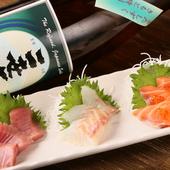 毎日仕入れられる新鮮な旬の魚でつくる『刺身盛り合わせ 3点盛』