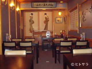 お勝(30名席あり、三重県)の画像