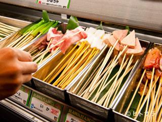 串屋物語 イオンモール甲府昭和店(和食、山梨県)の画像
