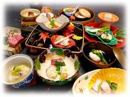 日本料理 会席「樹」