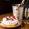誕生日会予約でサービスのケーキ&シャンパン写真は5~8名様用