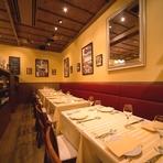 14品の中から9品選べる料理とFD2.5時間、お席のご利用は3時間ご利用頂けます!
