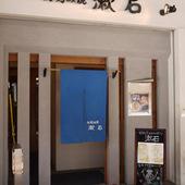 外観(松山市駅のまん前です)