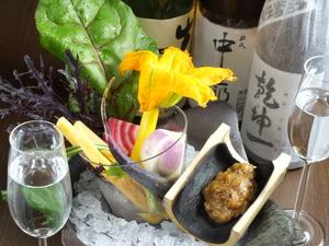 鎌倉野菜スティックバーニャカウダ