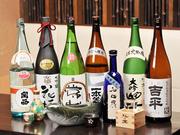 酒季織々 旨い肴と和み酒 錦輝