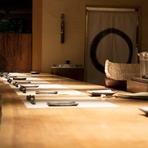 彩(いろどり)◆武州和牛など、旬を味わうワンランク上のコース