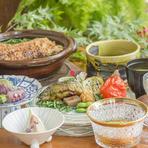 季節を感じるミニ会席◆ランチ限定、一日15食限定
