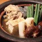 素材の味だけで十分『スッポンの小鍋仕立て』