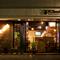 美味しい料理と居心地の良い空間。カフェ&バー【R.Seed Cafe】