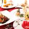 贅沢な逸品がお得に味わえる 『コース料理』 ※写真は一例です