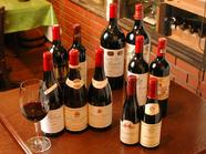 フランス銘醸ワイン