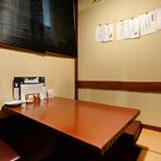 西海の海の幸を個室感覚の室でご堪能下さい!