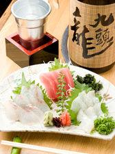 """旬の鮮魚のうち、お好きな魚を選んで…""""お刺身3点盛り"""""""