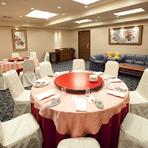 「心斎橋 中国料理大成閣」では大・小の個室完備!