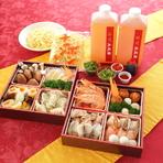 【初夏】ピクニックセット ご予約承ります!