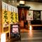 ビールのおいしいお店♪北海道限定!北の職人 長熟。