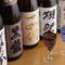 料理に合わせて飲みごろの温度で日本酒を提供しています